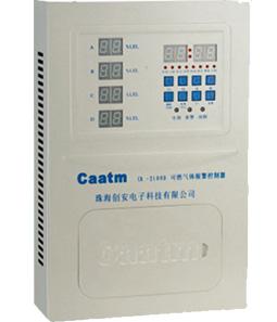 CA-2100D